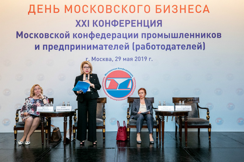 29 мая по инициативе МКПП(р) прошел День Московского бизнеса