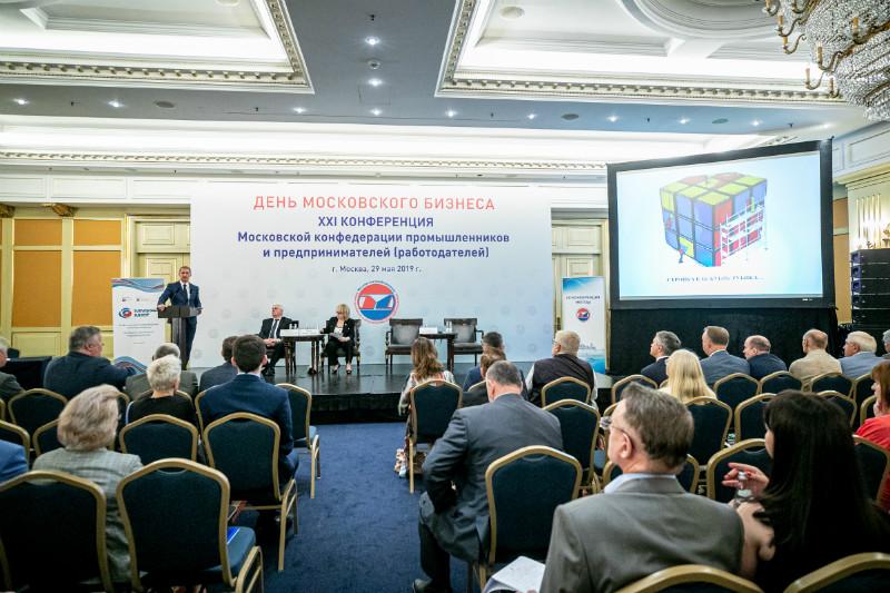 29 мая состоялась XXI Конференция МКПП(р)